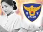 """태움 간호사 사망사건 내사종결…경찰 """"혐의없음"""""""