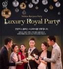 결혼정보회사 바로연, 꿈꾸던 상류층 사교파티 'Luxury Royal Party' 개최