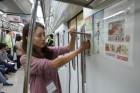 대전도시철도 '안전체험 열차' 운행