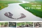 '압록강 건너 사람들' 대전에서 만난다