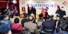 산성동 주민자치프로그램 발표회 개최