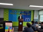 [논산시장 출마]전준호 (전)계룡시 부시장
