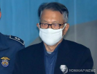 """'블랙리스트' 김기춘 """"이제와 내탓…안타깝다"""""""