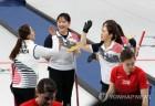 &<올림픽&>여자 3000m 계주서 4번째 금메달 안긴다...여자 컬링팀, 첫 4강 진출