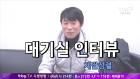 [장윤선의 이슈파이터-대기실 인터뷰] 제갈성렬 해설위원