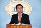 """민주평화 """"남북회담, 비핵화 로드맵으로 동력 얻어야"""""""