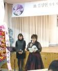 중국인에게 피습, 선종한 제주 김성현씨 하늘에서 들려주는 시