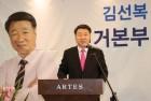"""김선복 전기기술인협회장 후보 """"준비된 후보, 압도적 승리 확신"""""""