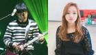 2017년 열애 공식 인정한 스타들