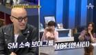 """홍석천 """"연예계에 숨겨둔 가족은 NCT 태용"""""""