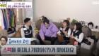 """""""체납독촉장과 스포츠카가 공존하는 곳"""" 김숙이 멱살잡을 뻔한 슬리피 영수증"""