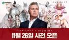 [어제의 IT키워드] 히딩크 게임·LG공기청정기·온수매트·BMW X3