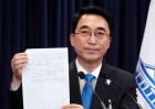 청와대 문건 공개, '文정부' 의혹도 남긴게 사실