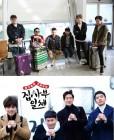 '1박2일'·'집사부일체' 결방, '미운우리새끼' 지연방송…올림픽 중계 여파
