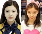 '슈가맨2' 조이, 김유정과 닮은꼴 미모로 시선 강탈…도플갱어가 여기에?