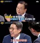 """'썰전' 김부겸 """"지방분권형 개헌, 국민도 신날 것"""" vs 박형준 """"환상적인 말"""""""