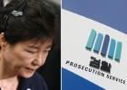 항소포기 박근혜, '공천개입' 첫 재판도 보이콧