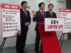 """김문수, 재개발·재건축 규제 폐지 공약 """"내집 지을 기회 돌려줄것"""""""