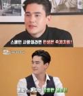 '어서와 한국은 처음이지? 시즌2' 장민, 이런 훈남은 처음이지?