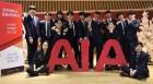 AIA생명, 차세대 MDRT 발굴 위한 산학교류 프로그램 진행