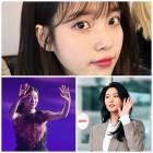 아이유, 여자 광고모델 브랜드평판 1위 차지…김연아 2위, 설현 3위
