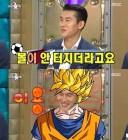 """이용 """"급소 수비 진짜 아팠다…비뇨기과 연락에 '행운의 고환' 별명까지"""""""