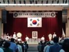 """전희경, 이승만 건국대통령 53기 추모식 참석 """"우리 시대 사명 생각"""""""