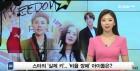 스타의 실제 키, ' 비율 깡패' 아이돌은?