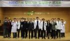 보건의료연구원, 강원대병원서 '임상연구 콘서트' 성료