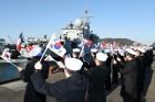 프랑스 해군 방데미에르함 17일 오전 인천 입항