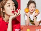 """박보람, 컬러풀한 화보로 '물미' 발산…""""스물 다섯, 여성스러운 매력 나오기 시작"""""""