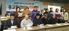 종교환경회의 '문재인 정부 환경정책에 대한 기자회견'
