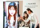 삼성, 빅스비 2.0 드디어 출시