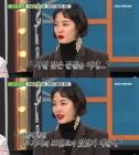 """'비디오스타' 김새롬, """"사랑하는 감정과 동거는 별개더라"""" 의미심장 고백"""
