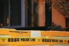 게스트하우스 살인사건에 당국 후속조치