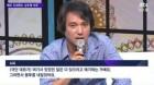 """최율, 조재현 성추행 폭로 논란…딸 조혜정에 """"나 같은 남자 만나면 안 된다"""""""