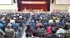 대한민국 해병대 ROTC동우회의 날