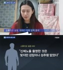 """스튜디오 실장, 양예원·이소윤 입장에 반박…""""성폭행만큼은 피하자고 생각했다"""""""