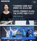 """'여배우 스캔들' 이재명-김부선, """"감옥살이 3년 할 것…입 닥치고 있어라"""""""