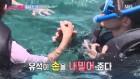 '불타는 청춘' 정유석, 보라카이 바다에서 이연수 손잡아주며 핑크빛모드