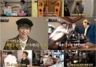 """'발칙한 동거' 워너원 강다니엘-옹성우-김재환, """"새로운 동거인은 나야 나!"""""""