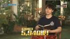 '현지에서 먹힐까' 시청률 상승.. '둥지탈출' 밀어내고 화요일 tvN 1위