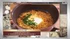 '수요미식회' 야식특집 유행하는 '쿠지라이식 라면' 특급 레시피는?