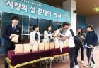 부경대, 자취생을 위한 '사랑의 쌀 준데이' 행사