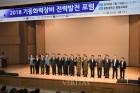 창원대, '기동화력장비 전력발전 포럼' 개최