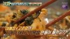 '살림9단의 만물상' 이혜정의 만능 고추양념장을 활용한 '시래기 돼지고기볶음' 레시피는?