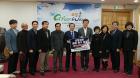 전북 민평 자문위원, 포항시 지진구호성금 1천만원 전달