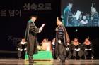 전북대 2017학년도 전기 학위수여식 성황리 거행