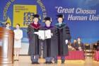 조선대, 2017학년도 대학원 학위수여식