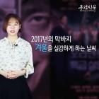 [공감신문 교양공감TV] 11월의 막바지, 주목해야 할 영화들